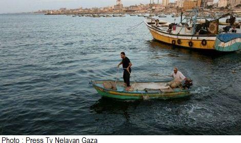 Gaza Fisherman