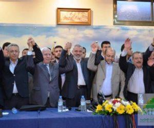 gaza-fatah