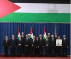 Kabinet Palestina Bersatu
