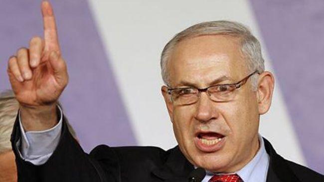 ISRAEL LUNCURKAN KAMPANYE LAWAN ICC