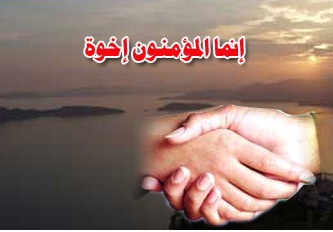 PUASA RAMADHAN DAN UKHUWAH ISLAMIYAH