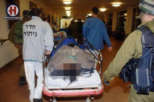 TENTARA ISRAEL BUNUH DIRI DI PERBATASAN GAZA