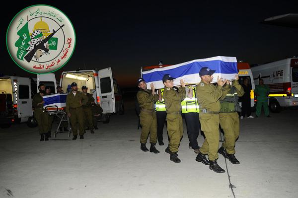 AS AKUI WARGANYA TEWAS DALAM PERANG GAZA