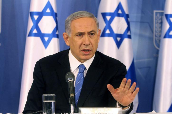 NETANYAHU BERIKAN 18,1 JUTA DOLAR UNTUK 300 UNIT PEMUKIMAN ISRAEL