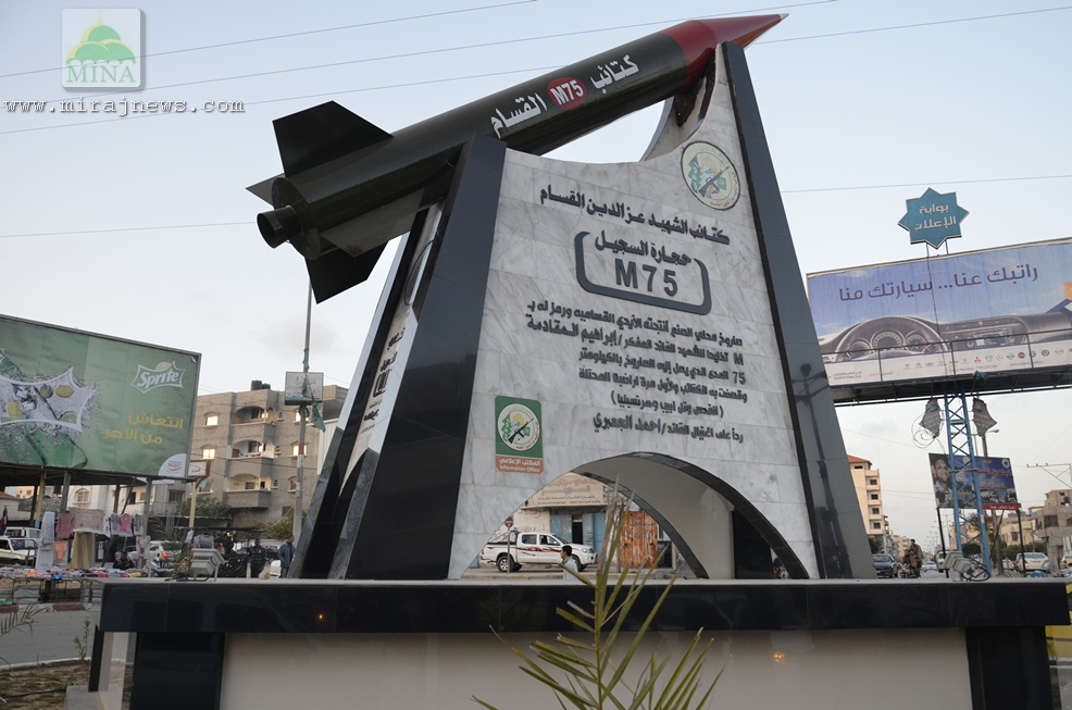 AL-QASSAM TERUS PRODUKSI ROKET SELAMA PERANG BERLANGSUNG