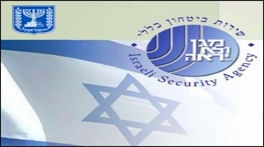 DINAS INTELEJEN ISRAEL SHIN BET UNGKAP AKSI PEMBUNUHAN KOMANDAN QASSAM DI RAFAH