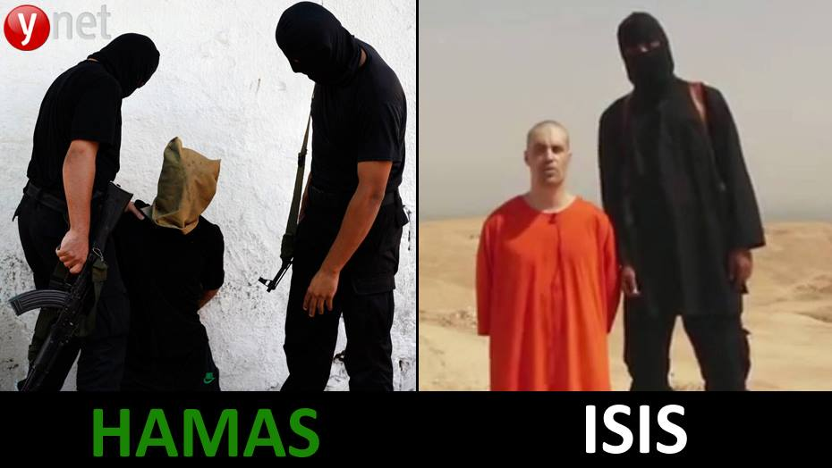 HAMAS KUTUK TINDAKAN NETANYAHU SAMAKAN FOTO EKSEKUSI DENGAN ISIS