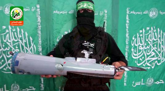 AL-QASSAM KEMBALI JATUHKAN DRONE ISRAEL