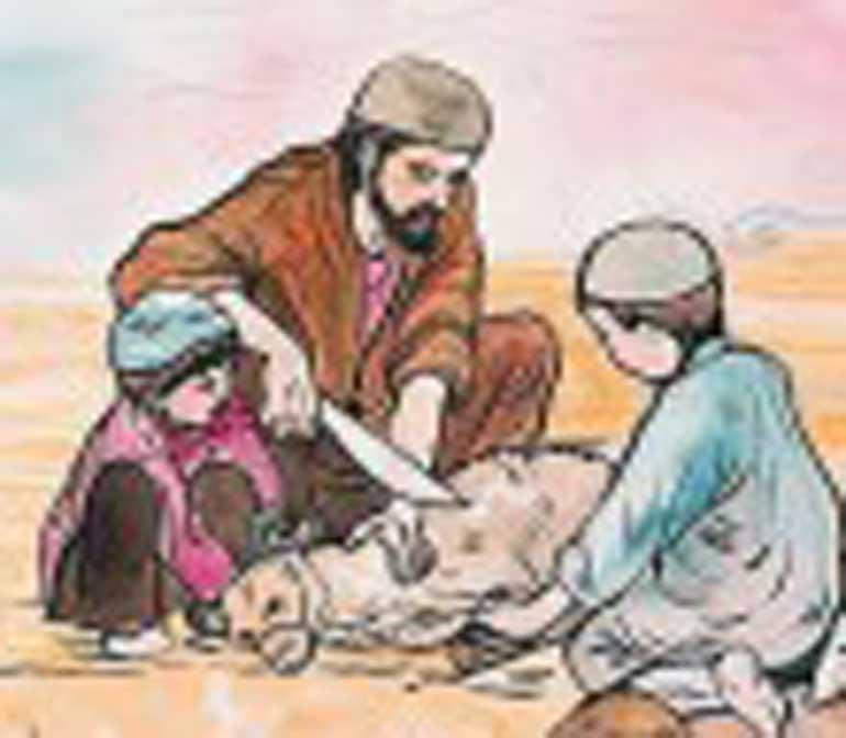 Qurbann1