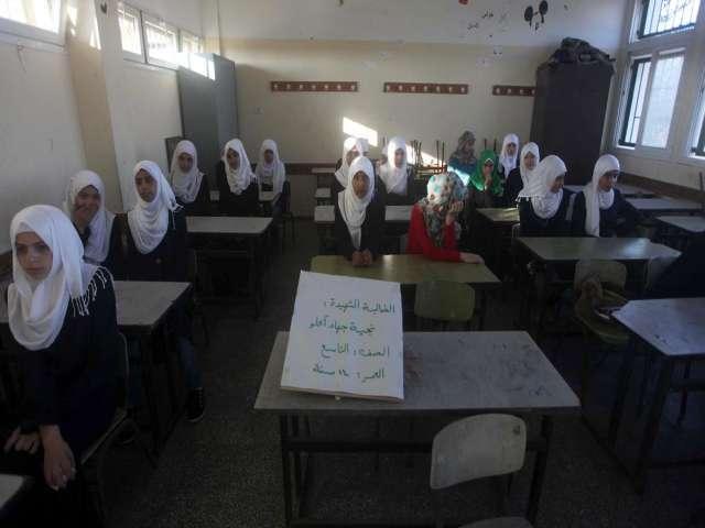 PALESTINA KUTUK PELARANGAN MENTERI PENDIDIKAN MASUKI GAZA