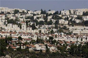 PBB ADAKAN PERTEMUAN DI PEMUKIMAN ILEGAL ISRAEL