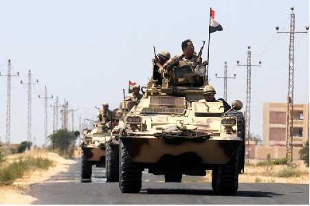 Tank-Mesir