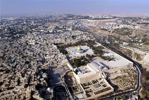 ISRAEL TUTUP PELUNCURAN PUBLIKASI BARU PLO DI Al-QUDS
