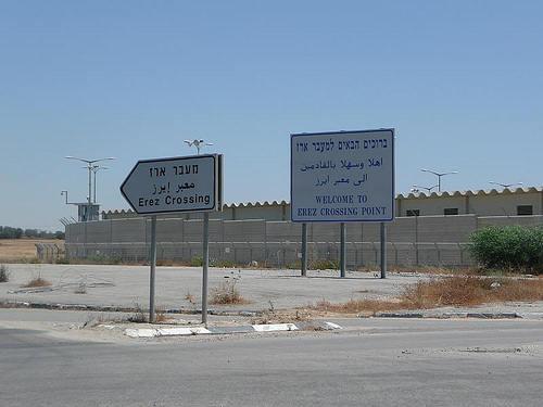 PEMERINTAHAN PERSATUAN PALESTINA AMBIL KENDALI PERLINTASAN GAZA