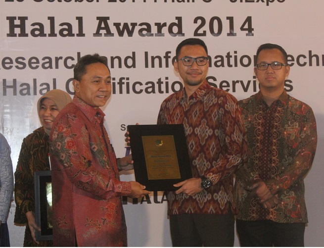COCA COLA INDONESIA RAIH HALAL AWARD 2014