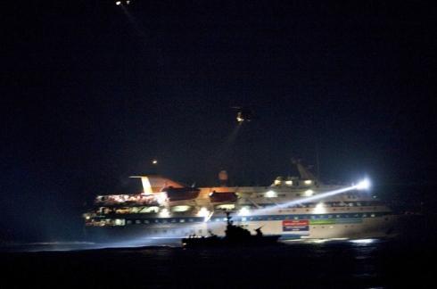 Hamas: Serangan Israel terhadap Mavi Marmara Kejahatan Keji