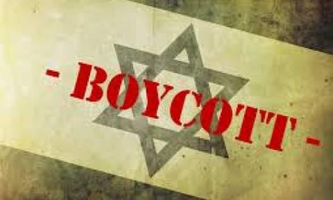 DEWAN LOKAL INGGRIS BOIKOT PRODUK LIAR ISRAEL