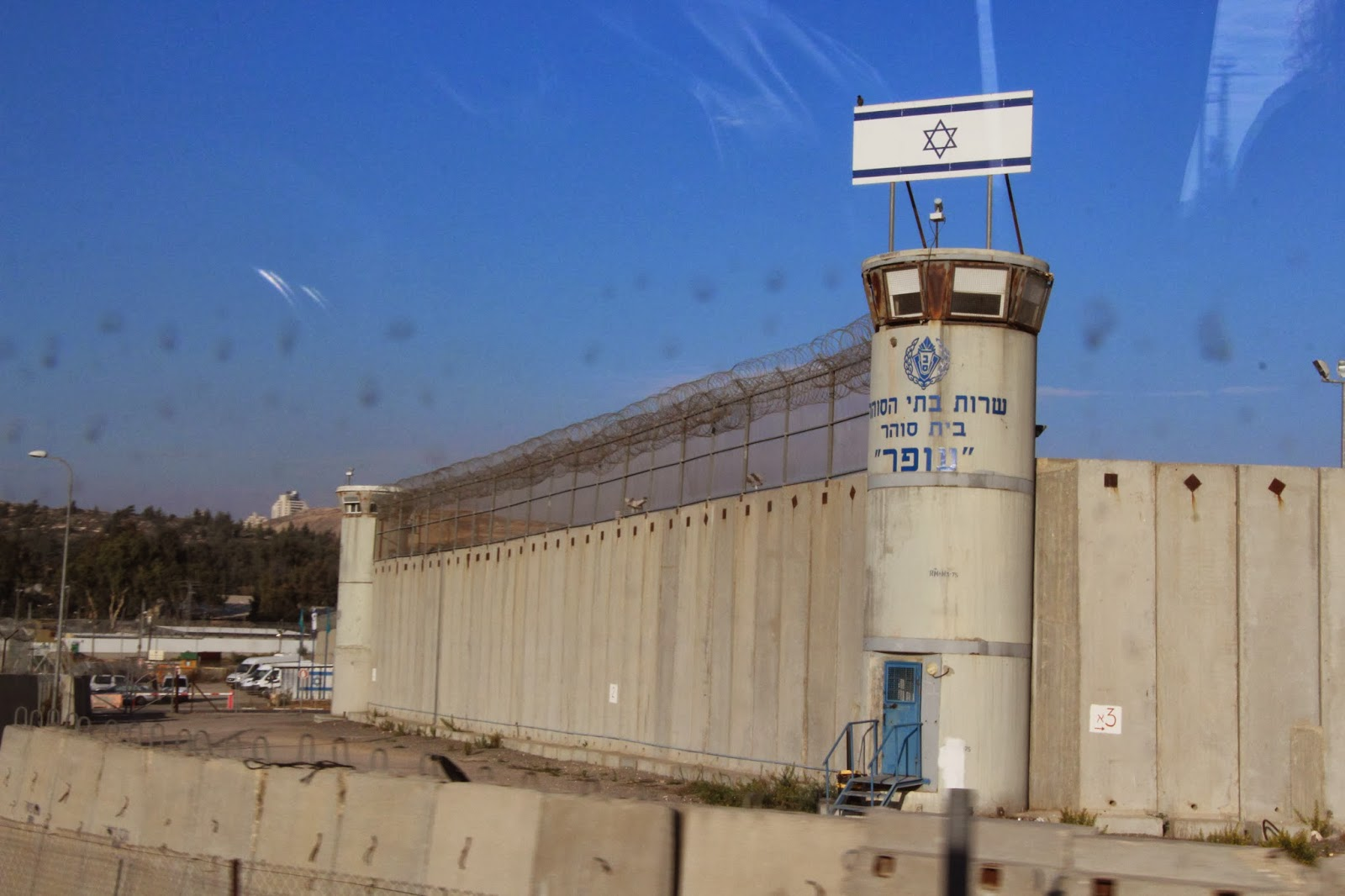 TAHANAN PALESTINA KOMA DI PENJARA ISRAEL
