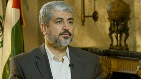 Khaled Misy'al