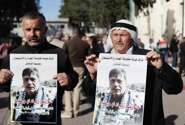 TURKI KUTUK KERAS ISRAEL ATAS KEMATIAN PEJABAT PALESTINA