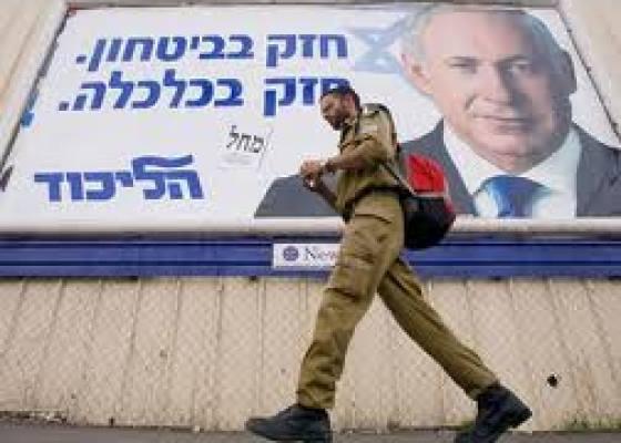 PEMILU HENTIKAN INVESTIGASI KEGAGALAN MILITER ISRAEL DI PERANG GAZA