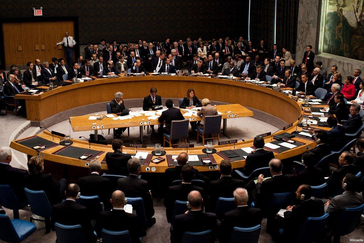 DEWAN KEMANANAN PBB TOLAK RANCANGAN RESOLUSI NEGARA PALESTINA