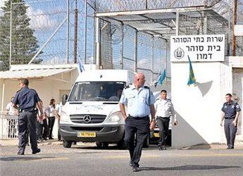 ISRAEL TAHAN 112 WANITA PALESTINA PADA 2014