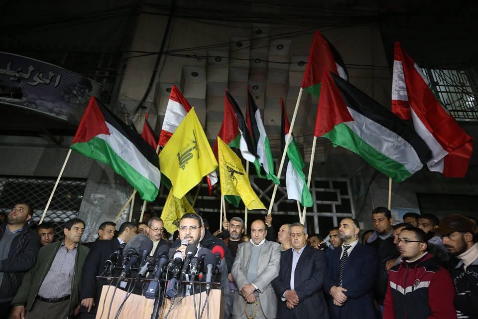 FAKSI-FAKSI ISLAM PALESTINA HIMBAU BENTUK FRONT GABUNGAN HADAPI ISRAEL