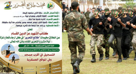 BRIGADE AL-QASSAM BUKA PELATIHAN PEMUDA GAZA