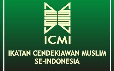 ICMI DORONG PENDIRIAN BANK WAKAF INDONESIA