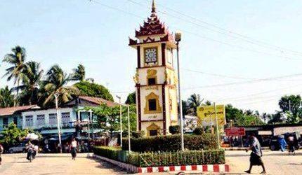 OTORITAS MYANMAR RAMPAS KARTU IDENTITAS MUSLIM ROHINGYA