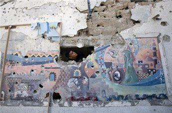 UNRWA RESMIKAN SEKOLAH PERTAMA DI GAZA SEJAK AGRESI ISRAEL