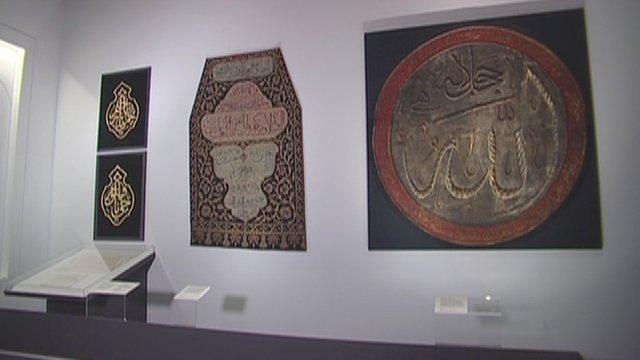 BRITISH MUSEUM AKAN BUKA DUA GALERI BARU UNTUK ARTEFAK DAN SENI ISLAM