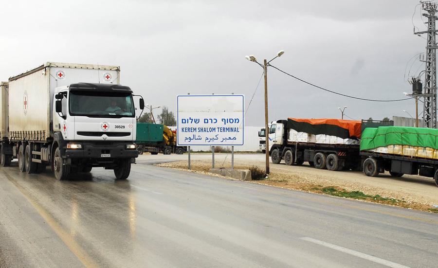 Israel Buka Kembali Perbatasan Komersial Menuju Gaza