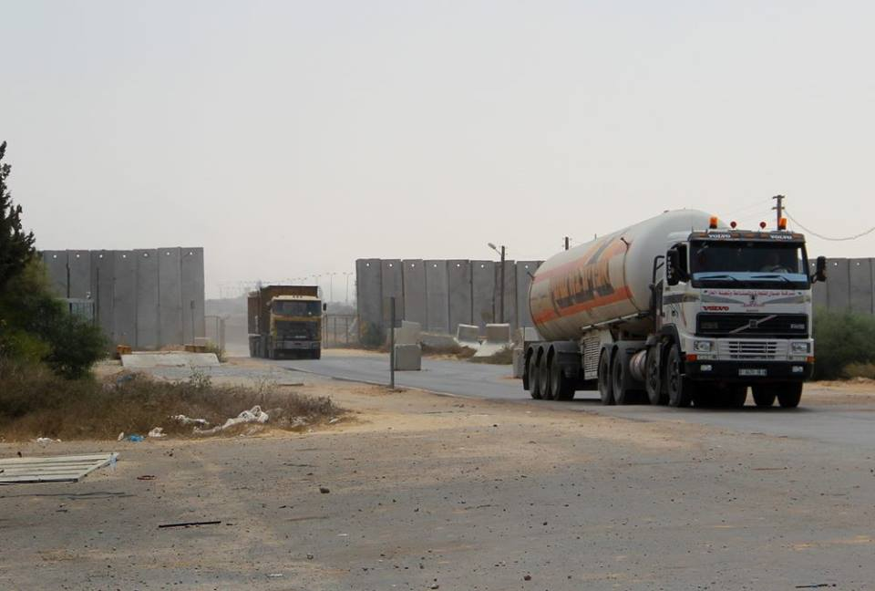 SEBANYAK 400 RIBU LITER BAHAN BAKAR UNTUK PEMBANGKIT LISTRIK DI GAZA