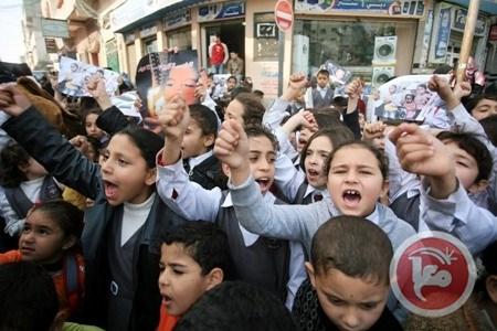 UTUSAN PALESTINA DI PBB TUNTUT KEKERASAN ISRAEL TERHADAP ANAK