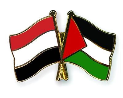Hubungan Yaman-Palestina
