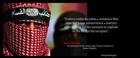 AL-QASSAM: PEMBEBASAN TAHANAN ADALAH SUATU KEHARUSAN