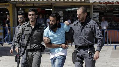 TENTARA ISRAEL CULIK 15 WARGA PALESTINA DI AL-QUDS