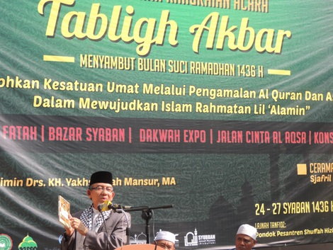 PENGUSAHA MUSLIM DITUNTUT PERHATIKAN AJARAN ISLAM DALAM BERDAGANG