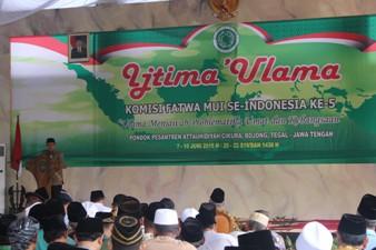 WAGUB JATENG: FATWA MUI RUJUKAN PENTING UMAT ISLAM