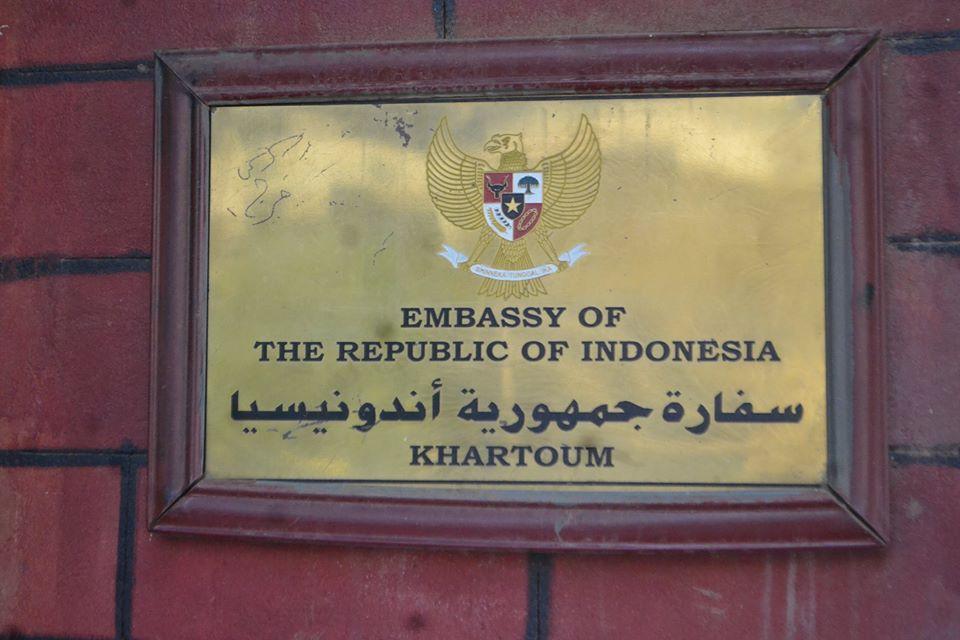 17 MAHASISWA INDONESIA DI SUDAN JADI ANGGOTA TEMUS