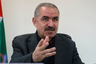 Shtayyeh: Kemunduran Inisiatif Perdamaian Arab Lemahkan Palestina