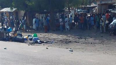 SERANGAN BOM BUNUH DIRI DI NIGERIA AKIBATKAN LIMA ORANG TEWAS