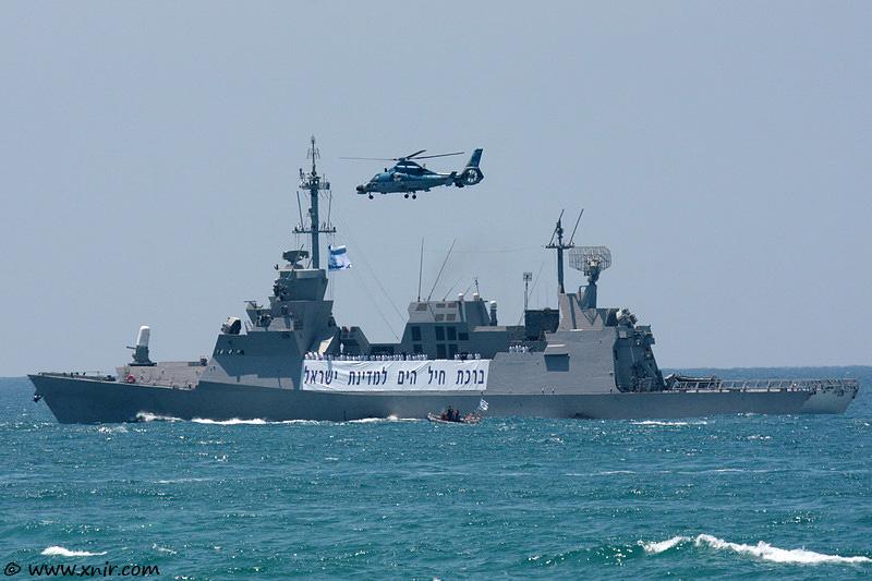 ISRAEL PROTES KE PBB HADAPI AKSI FREEDOM FLOTILLA