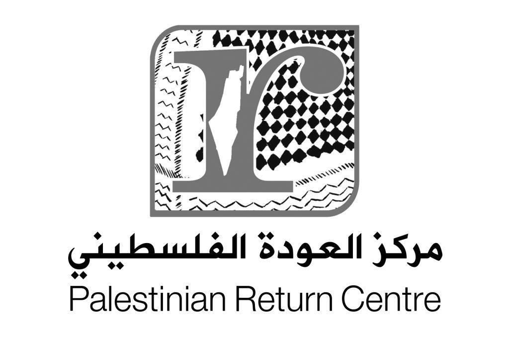 TOLAK RESOLUSI ISRAEL, PBB AKUI LSM PALESTINA