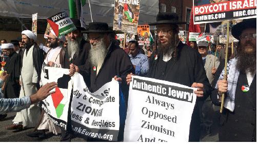 RABI INGGRIS KECAM ISRAEL ATAS PEMBONGKARAN DESA PALESTINA