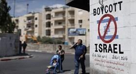 LIGA ARAB AKAN GELAR KONFERENSI BOIKOT ISRAEL