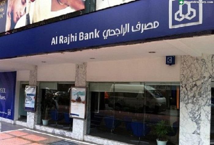 BANK AL RAJHI, BANK SYARIAH TERBESAR DI DUNIA
