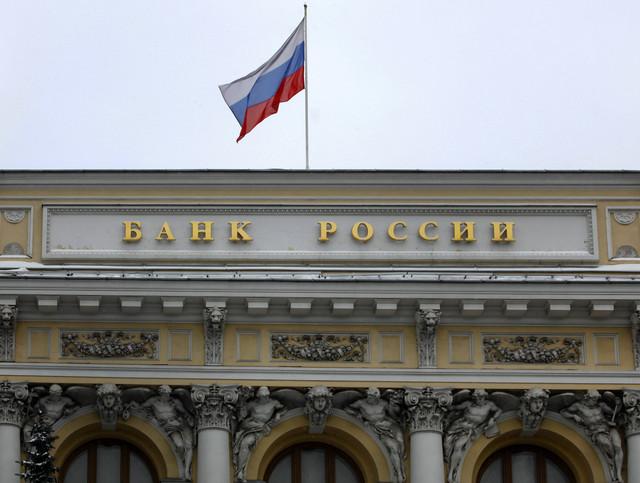 RUSIA BUKA PELUANG PERBANKAN SYARIAH